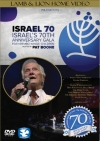 ISRAEL 70: ISRAEL'S 70th Anniversary GALA Hosted by Pat Boone