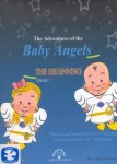 The Adventures of the Baby Angels: The Beginning