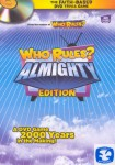 Who Rules? Almighty Edition (DVD Game)