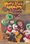 Mary Rice Hopkins and Puppets with a Heart