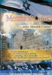 Messianic Jews: Why Should I Care
