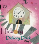 Hickory Dickory Dock (Illustrated)